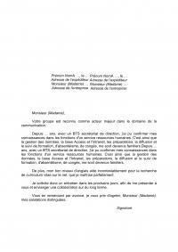Demande De Certificat De Coutume Pour Consulat
